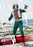 仮面ライダーV3 VOL.5[DVD]