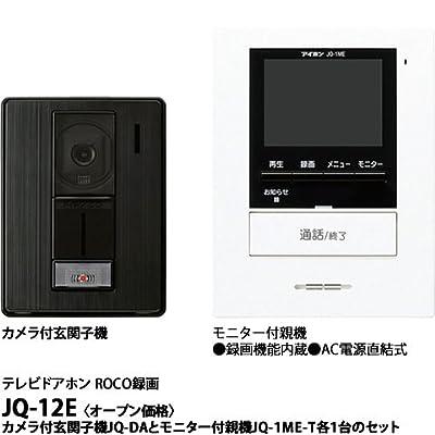 アイホン JQ-12E カラーテレビドアホン ROCO録画 電源直結式