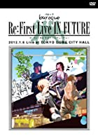 Re:First Live IN FUTURE [DVD](在庫あり。)