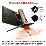 ASUS ゲーミングモニター ディスプレイROG SWIFT PG258Q 24.5型 リフレッシュレート240Hz 応答速度1msフリッカーフリー ブルーライト軽減GSYNC DP HDMI USB