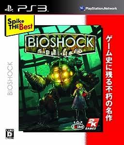 Spike The Best バイオショック - PS3