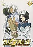クロノクルセイド Chapter.7<通常版>[DVD]
