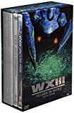 WXIII 機動警察パトレイバー SPECIAL EDITION [DVD]