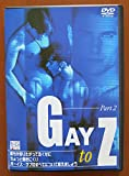 Gay to Z PART2 [DVD]