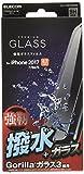 エレコム iPhone8 フィルム 撥水 ゴリラガラス iPhone7 対応 TH-A17MFLWGGGO
