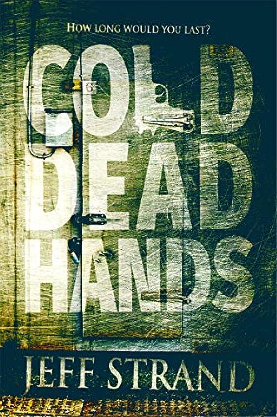 絶壁次へポーチCold Dead Hands (English Edition)