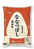【精米】ホクレン無洗米㐂ななつぼし 5kg 平成28年産
