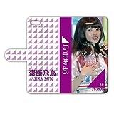 iPhone6 手帳型ケース 『齋藤飛鳥』 ライブ Ver. IP6T043