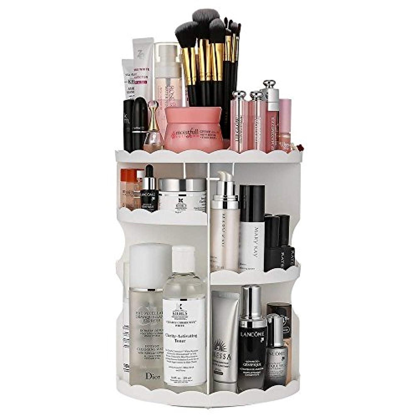 苦スクランブル印象的なLIFU 化粧品収納ボックス メイクボックス 大容量 360度回転 取りやすい 収納便利 おしゃれ ホワイト
