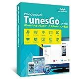 Wondershare Tunes Go(Win版) 永久ライセンス 音楽転送 データ移行 バックアップソフト iPhoneからitunesへ音楽転送 ipod音楽転送 データ引っ越しiPhone6S/6sPlusに対応! データバックアップ...