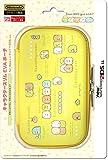 【任天堂ライセンス商品】new2DSLL用キャラクタースリムEVAポーチ for newニンテンドー2DSLL『すみっコぐらし (すみっコどんなコ?) 』