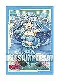 ブシロードスリーブコレクション ミニ Vol.439 カードファイト!! ヴァンガード『オーロラスター コーラル』Part.2