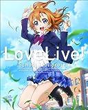 ラブライブ! 2nd Season 1【特装限定版】[Blu-ray/ブルーレイ]
