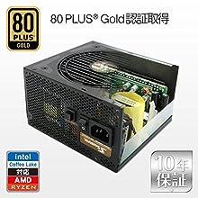 オウルテック 10年間新品交換保証 80PLUS GOLD取得 コンパクトサイズ ATX 電源 ユニット フルモジュラー Skylake対応 Seasonic FOCUS+ シリーズ 850W
