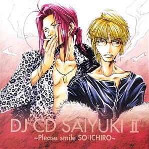 DJ CD 最遊記 第二巻 笑ってSO−ICHIRO / イメージ・アルバム
