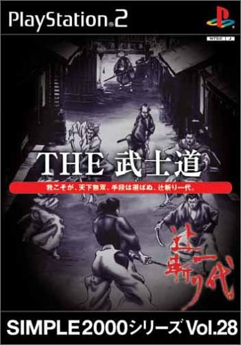 D3 PUBLISHER SIMPLE2000シリーズ Vol.28 THE 武士道 〜 辻斬り一代 〜