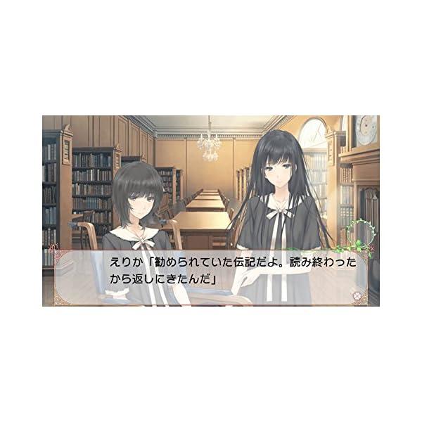 FLOWERS夏篇 - PSPの紹介画像4
