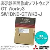 三菱電機 SW1DND-GTWK3-J 表示器画面作成ソフトウェア MELSOFT GT Works3 (日本語版) (標準ライセンス品) (1ライセンス) NN