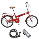 Raychell(レイチェル) 20インチ折りたたみ自転車 [LED5連ライトSV-C11/ワイヤー錠OT-02セット] レッド OF-20R-3set