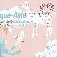 一青窈 Yo&U Tour '06 通常版 [DVD]