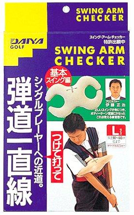 ダイヤ(DAIYA) ゴルフ練習器 スイングアームチェッカー  L(胸囲90~~110cm) TR-405L