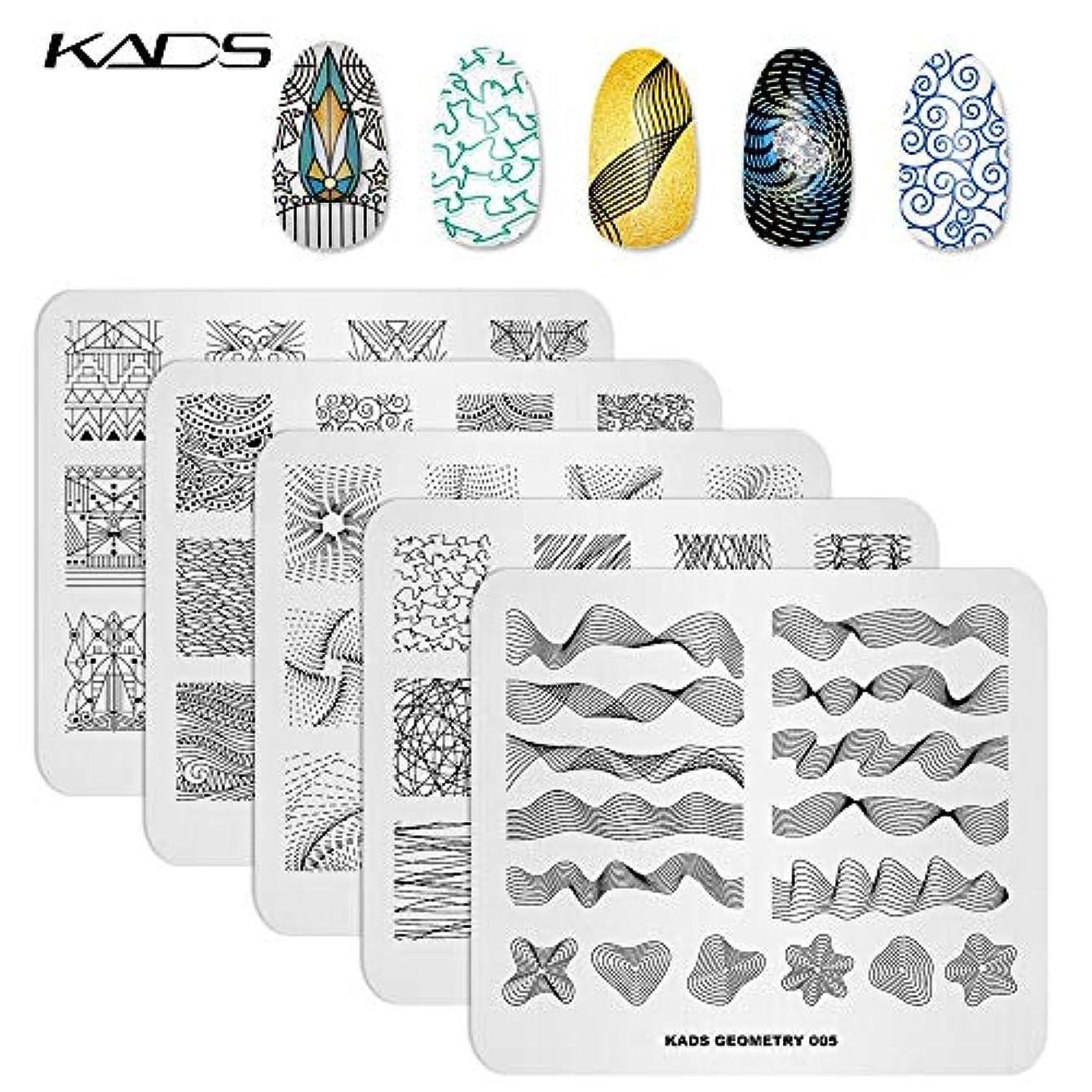 宇宙の大佐動物KADS スタンピングプレート5枚セット 美しい花柄/ライン/不規則図案 ネイルステンシル ネイルアートツール ネイルデザイン用品 (セット4)