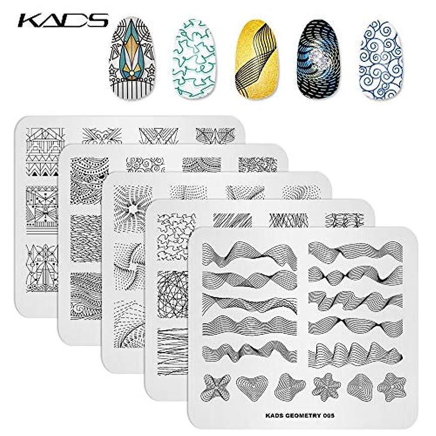 子孫レベル剪断KADS スタンピングプレート5枚セット 美しい花柄/ライン/不規則図案 ネイルステンシル ネイルアートツール ネイルデザイン用品 (セット4)