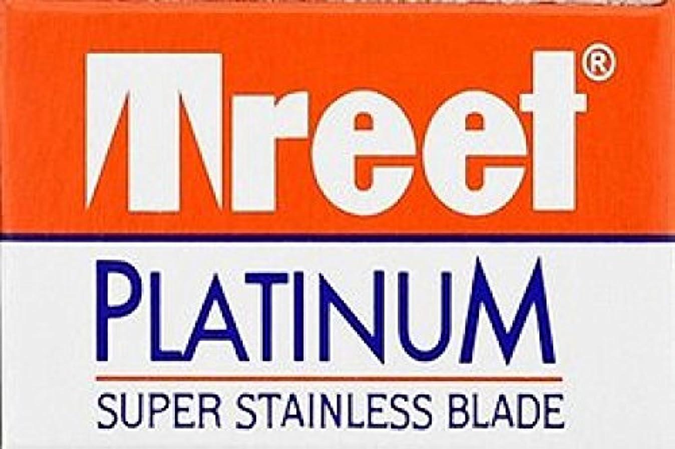折り目平和な自然Treet Platinum 両刃替刃 10枚入り(10枚入り1 個セット)【並行輸入品】