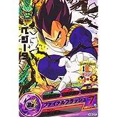 【シングルカード】ドラゴンボールヒーローズ ベジータ H5-07 レア
