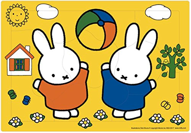 9ピース 子供向けパズル ミッフィーとボールあそび【ピクチュアパズル】