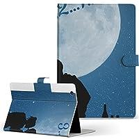 タブレット 手帳型 タブレットケース タブレットカバー カバー レザー ケース 手帳タイプ フリップ ダイアリー 二つ折り 革 009993 F-03G FUJITSU 富士通 ARROWS Tab アローズタブ F03G