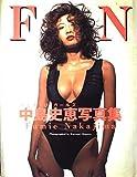 FN—シェイプUPガールズ・中島史恵写真集
