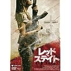 レッド・ステイト DVD