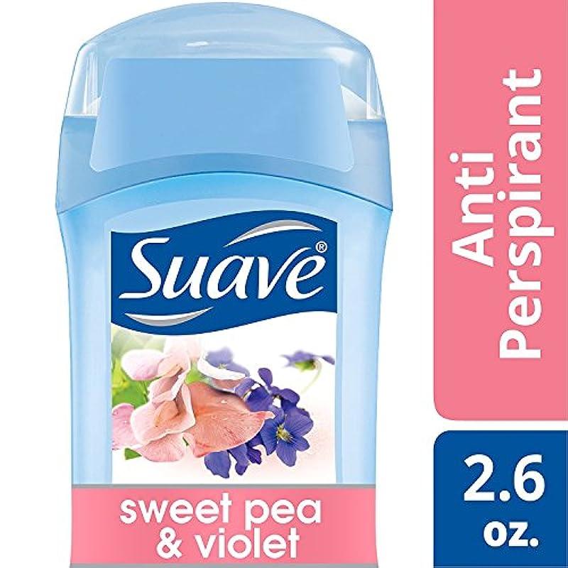 晩餐くつろぎだらしないSuave Invisible Solid Anti Perspirant & Deodorant Sweet Pea & Violet 75g (並行輸入品)