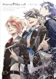 Starry☆Sky Art Book vol.2
