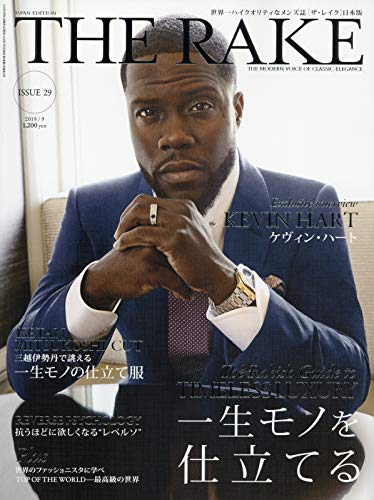 THE RAKE JAPAN EDITION(ザ・レイクジャパンエディション) 2019年 09 月号 [雑誌]
