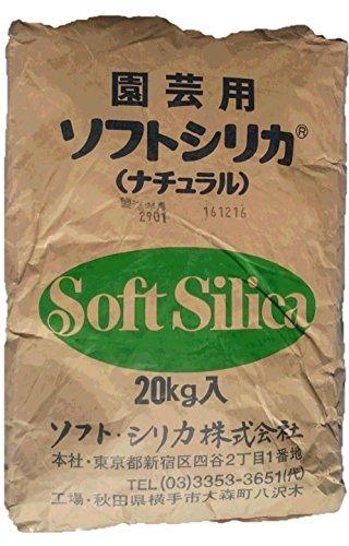 園芸用ソフトシリカ ナチュラル (20kg)
