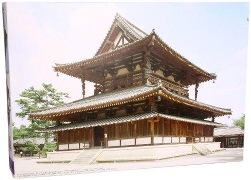 フジミ模型 1/150 法隆寺 金堂