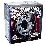 KYO-EI(協永産業) Kics WIDE TREAD SPACER(ワイドトレッドスペーサー) M12×P1.5 5H PCD114.3 厚み25mm 2枚入り 5125W1