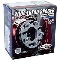 KYO-EI(協永産業) Kics WIDE TREAD SPACER(ワイドトレッドスペーサー) M12×P1.5 5H PCD114.3 厚み15mm 2枚入り 5115W1