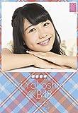 クリアファイル付 (卓上)AKB48 横島亜衿 カレンダー 2015年