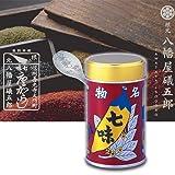 八幡屋礒五郎 七味唐からし 中辛 1缶14g [商品番号S-7]