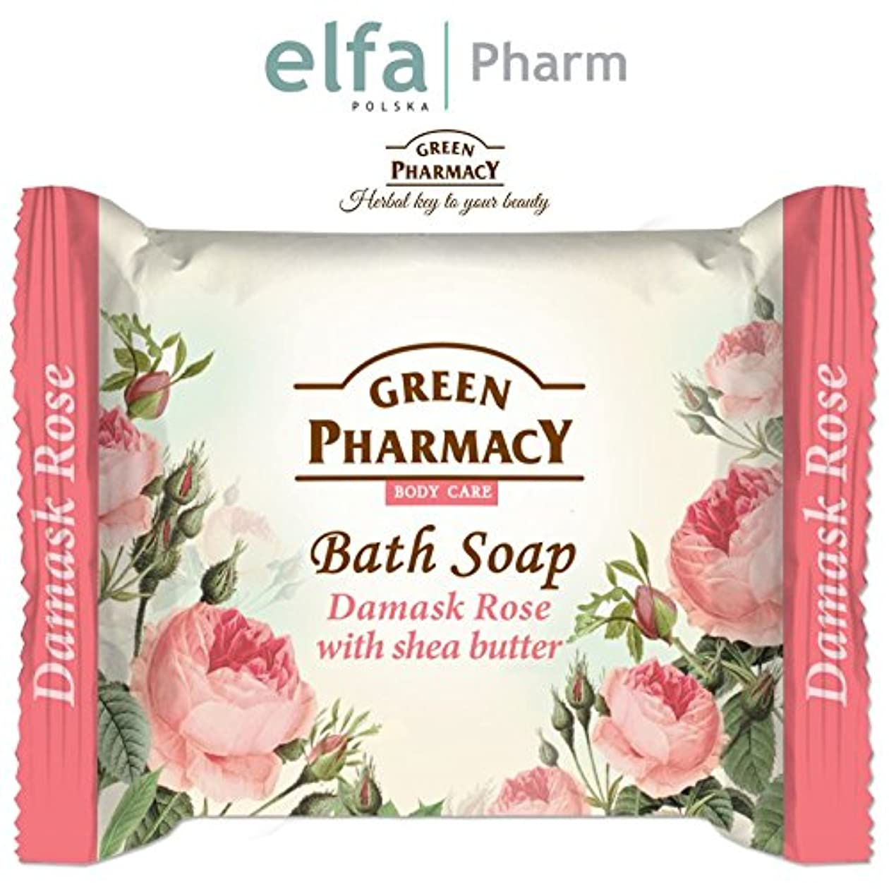 二年生モートかもめ石鹸 固形 安心?安全 古代からのハーブの知識を生かして作られた固形せっけん ポーランドのグリーンファーマシー elfa Pharm Green Pharmacy Bath Soap Damask Rose with Shea...