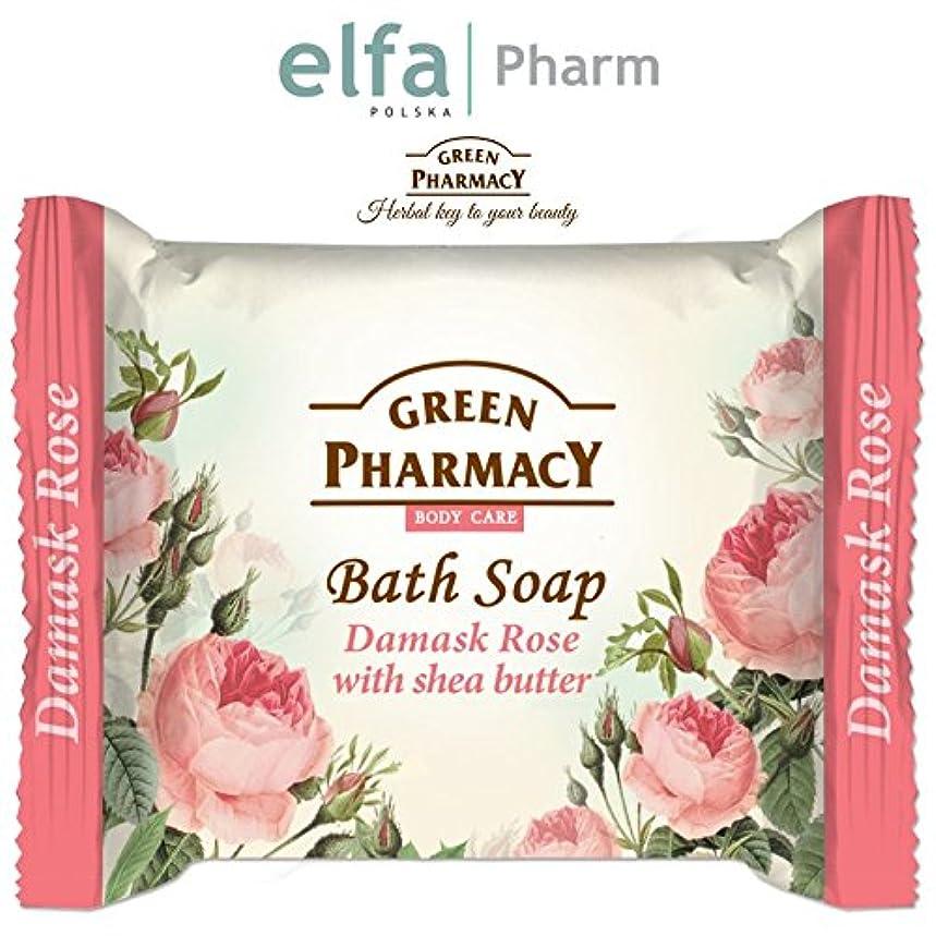 適切な液体旧正月石鹸 固形 安心?安全 古代からのハーブの知識を生かして作られた固形せっけん ポーランドのグリーンファーマシー elfa Pharm Green Pharmacy Bath Soap Damask Rose with Shea...