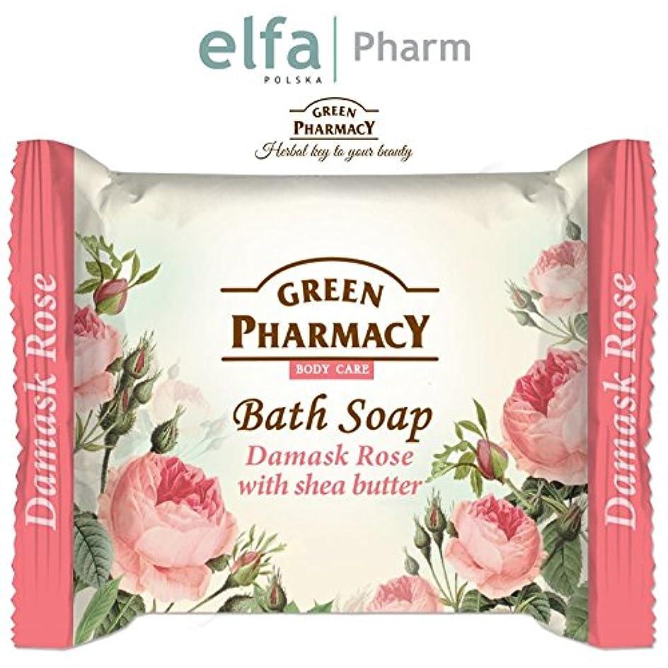 扱いやすい異常な家事石鹸 固形 安心?安全 古代からのハーブの知識を生かして作られた固形せっけん ポーランドのグリーンファーマシー elfa Pharm Green Pharmacy Bath Soap Damask Rose with Shea...