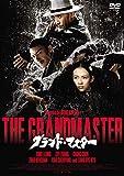 グランド・マスター[DVD]