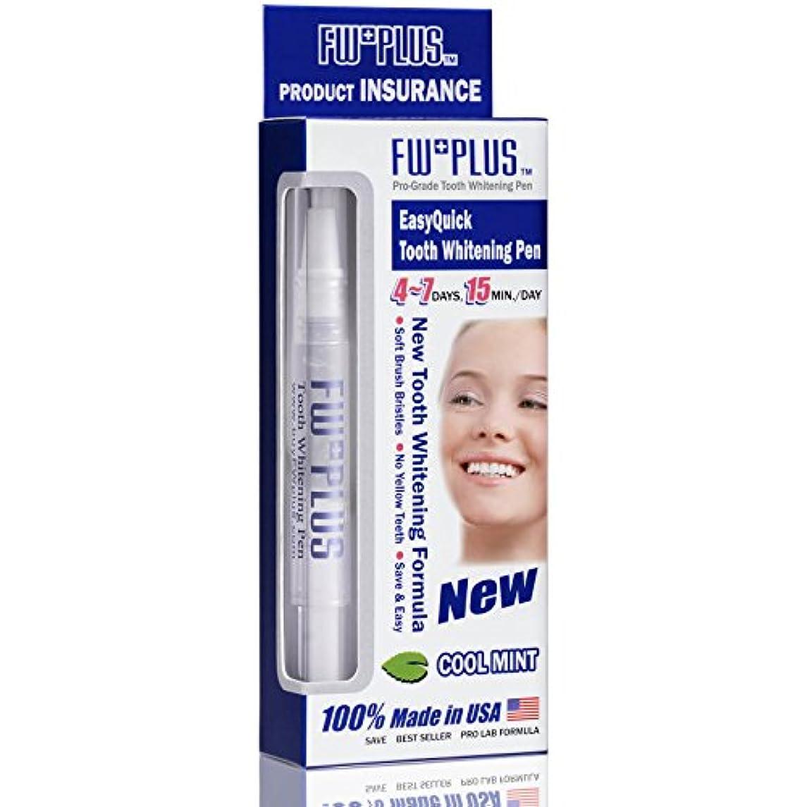 迷路疾患引き付けるFW+PLUS菲斯華 歯を白くする 簡単即効ホーム歯ホワイトニングペン 歯ホワイトニング 人気 歯ホワイトニング ジェル