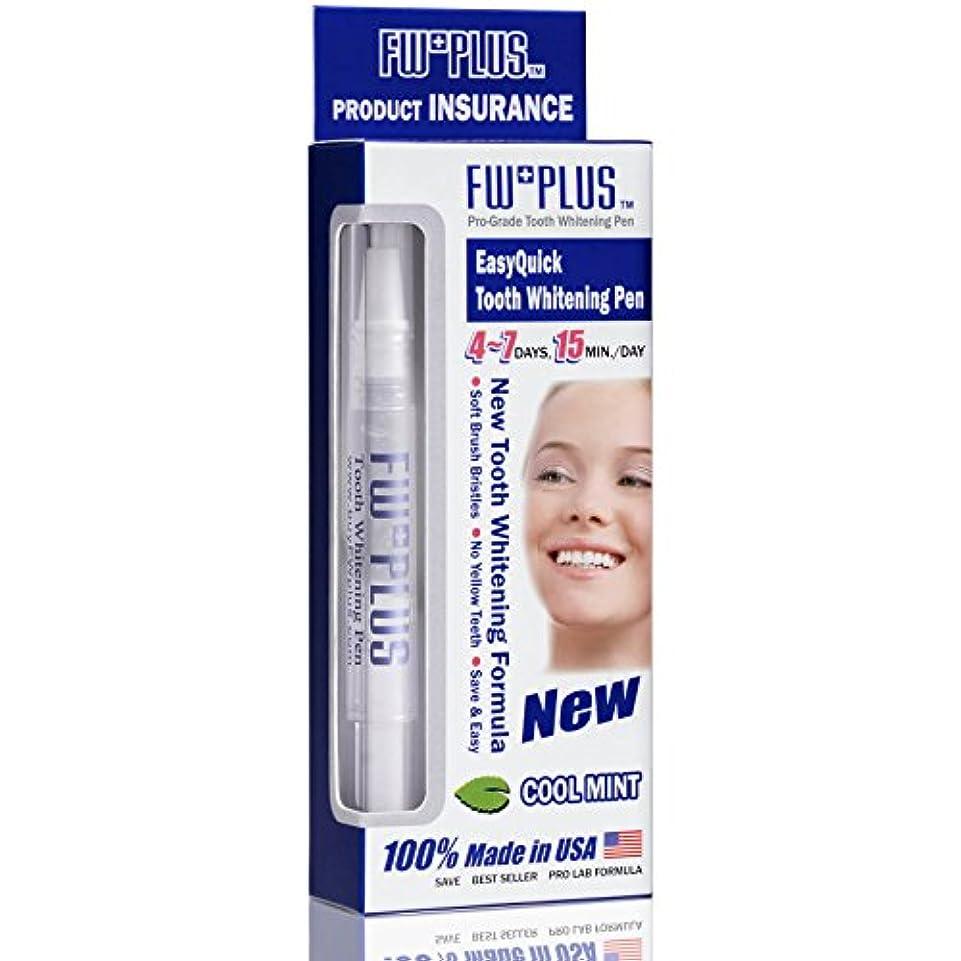飾り羽プロフェッショナルソーシャルFW+PLUS菲斯華 歯を白くする 簡単即効ホーム歯ホワイトニングペン 歯ホワイトニング 人気 歯ホワイトニング ジェル