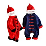 12852bd21ab9d ベビー服 乳児服 ロンパース カバーオール ふわふわ 着ぐるみ パジャマ 冬 (80cm 9-12ヶ月