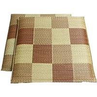 イケヒコ い草 座布団 国産 織込千鳥 『ブロック 2枚組』 ブラウン 約55×55cm×2P